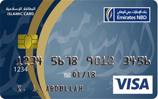 Emirates NBD - Islamic Card