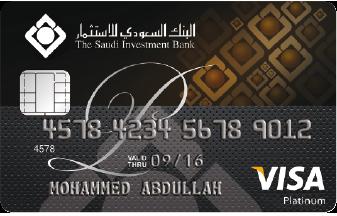 معاناة اتحاد جزئي منتجات البنك السعودي للاستثمار Allusacars Com