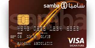 Samba - Signature Alkhair Credit Card
