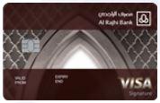 مصرف الراجحي بطاقة المرابحة سيجنيتشر الائتمانية