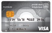 طريقة الحصول على البطاقة