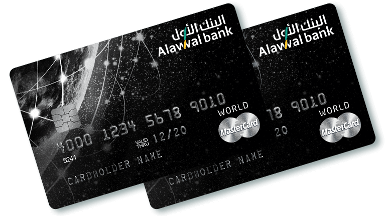 Al Awwal Bank - World Credit Card