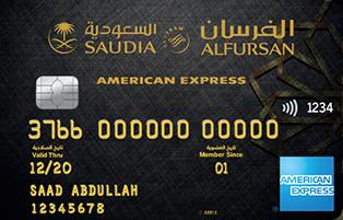 أمريكان إكسبريس بطاقة الفرسان الائتمانية من أمريكان إكسبريس