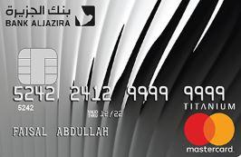 بنك الجزيرة بطاقة تيتانيوم الائتمانية
