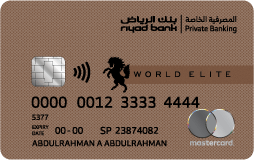 Riyad Bank - MasterCard World Elite Credit Card