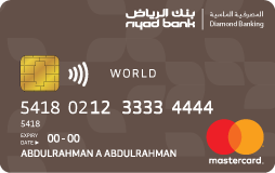 Riyad Bank - MasterCard World Credit Card