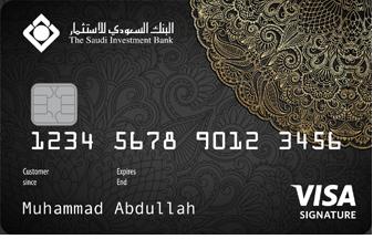 البنك السعودي للاستثمار بطاقة فيزا سيغنتشر