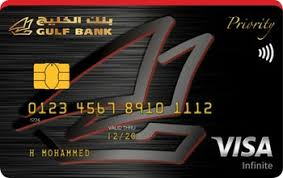 Gulf Bank - Visa Infinite Credit Card
