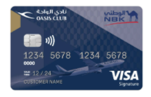 NBK - Kuwait Airways Visa Signature Credit Card
