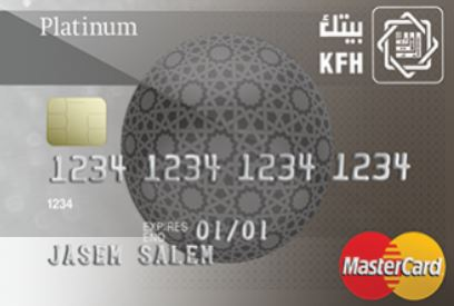 Kuwait Finance House - Al-Tayseer Platinum Card
