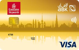 البنك الأهلي الكويتي بطاقة فيزا الذهبية للسفر مسبقة الدفع