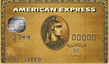 The American Express - Gold Card
