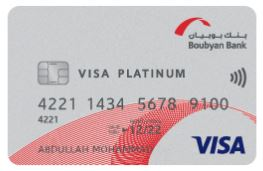 Boubyan Bank - Visa Platinum Credit Card