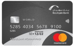Boubyan Bank - World MasterCard