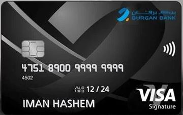 Bank Burgan - Visa Signature Credit Card
