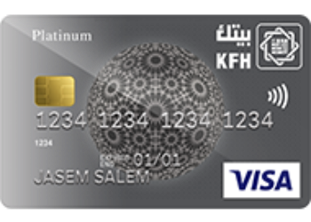 Credit Cards: Compare Credit Cards in Kuwait