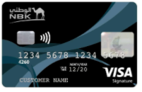 NBK - Visa Signature Credit Card