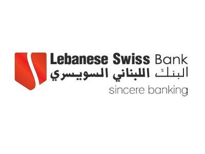 Lebanese Swiss Bank - Used Car Loan