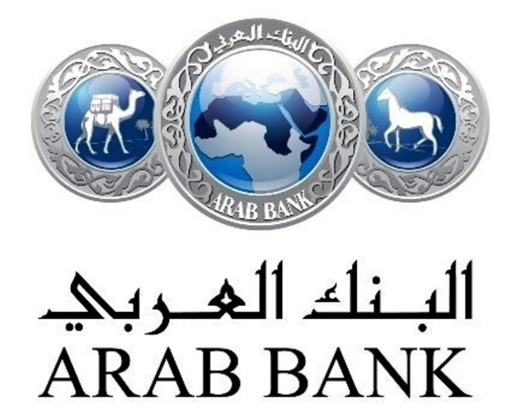 Arab Bank - Personal Loan