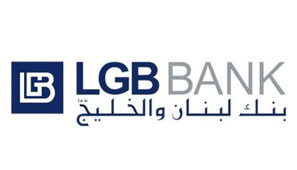 Lebanon and Gulf Bank - Iskan Home Loan
