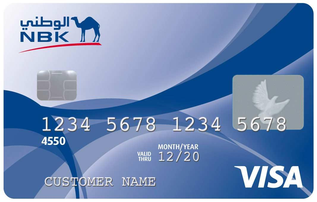 National Bank of Kuwait - Classic Credit Card