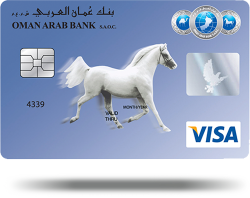 Oman Arab Bank - Classic Credit Card