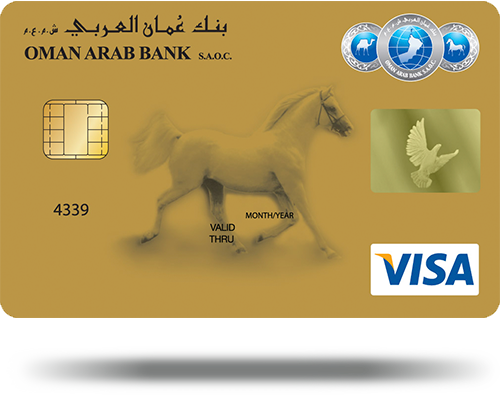 Oman Arab Bank - Gold Credit Card