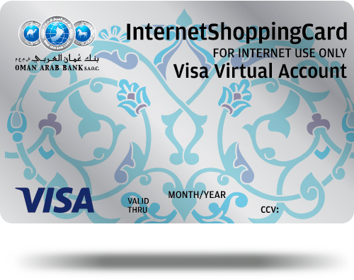 Oman Arab Bank - Internet Shopping Card