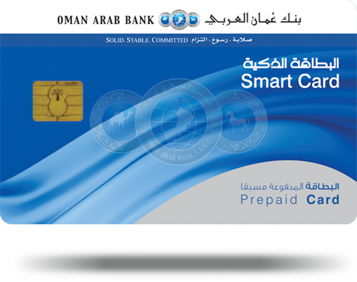 Oman Arab Bank - Smart Commercial Card