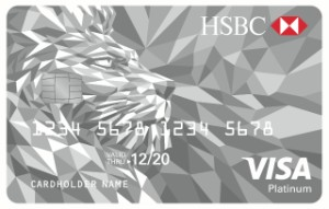 HSBC - VISA Platinum Card