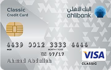 Ahli Bank - Classic Credit Card