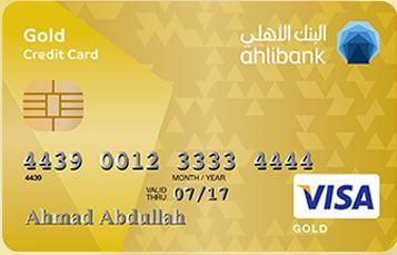 طريقة سداد رسوم مكتب العمل البنك الاهلي Asyalafi Blogspot Com