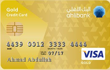 Ahli Bank - Gold Credit Card