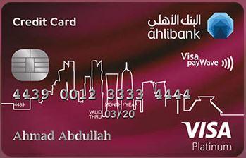 Doha Bank Lulu Shopping Credit Card