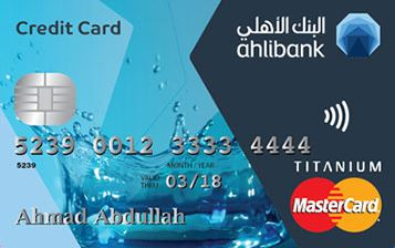 Ahli Bank - Titanium Credit Card
