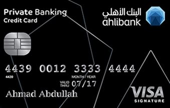 Ahli Bank - Signature Credit Card