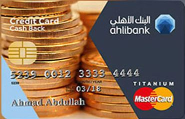 Ahli Bank - Cash Back Credit Card