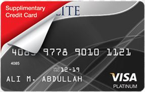 International Bank of Qatar - Supplementary Credit Cards