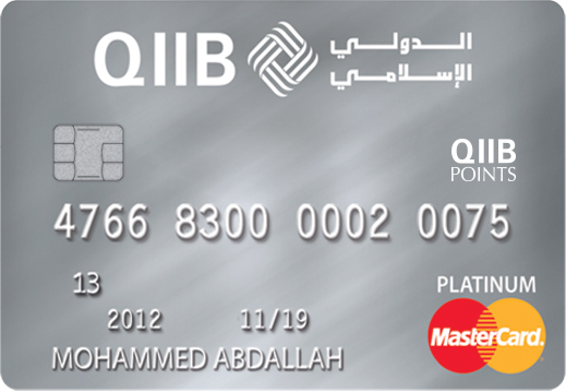 QIIB - MasterCard and Visa Platinum