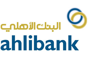 Ahli Bank - My Home