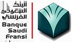 البنك السعودي الفرنسي - القرض الشخصي