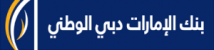 Emirates NBD - Auto Lease