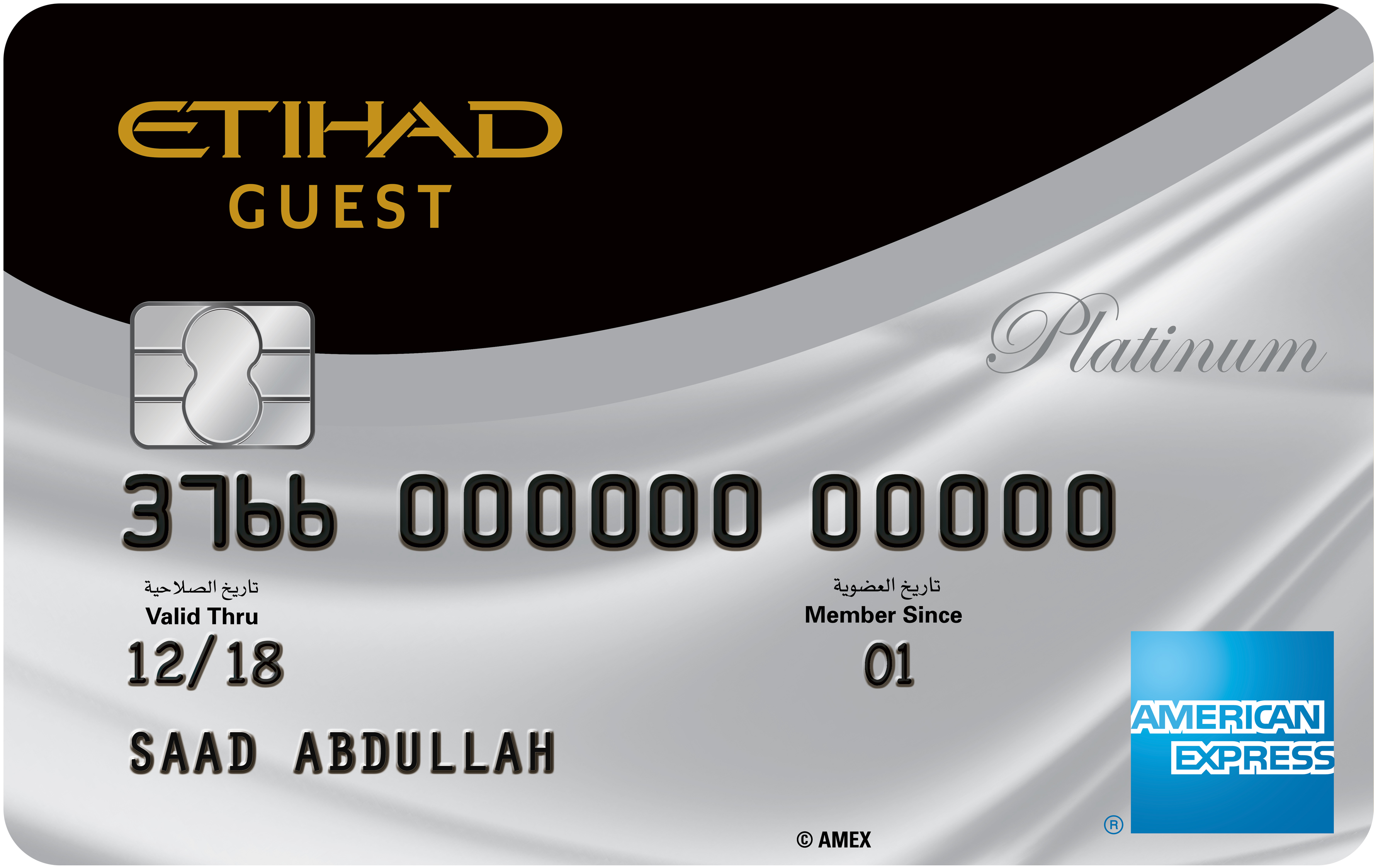 The American Express - Etihad Guest Platinum Credit Card