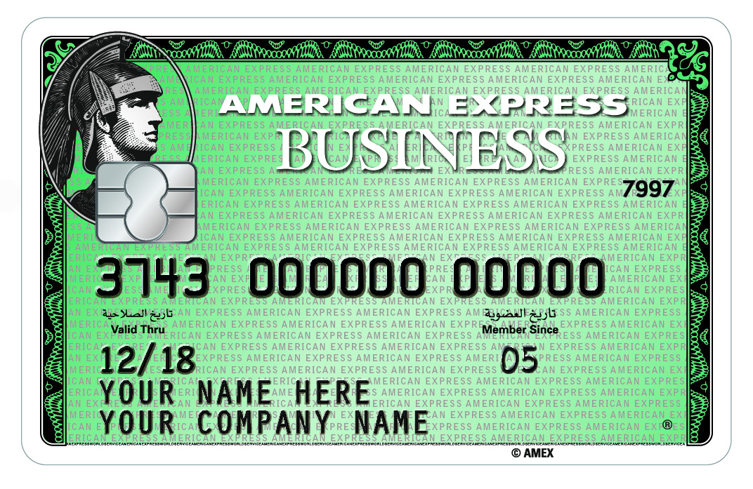 The American Express - Business Card
