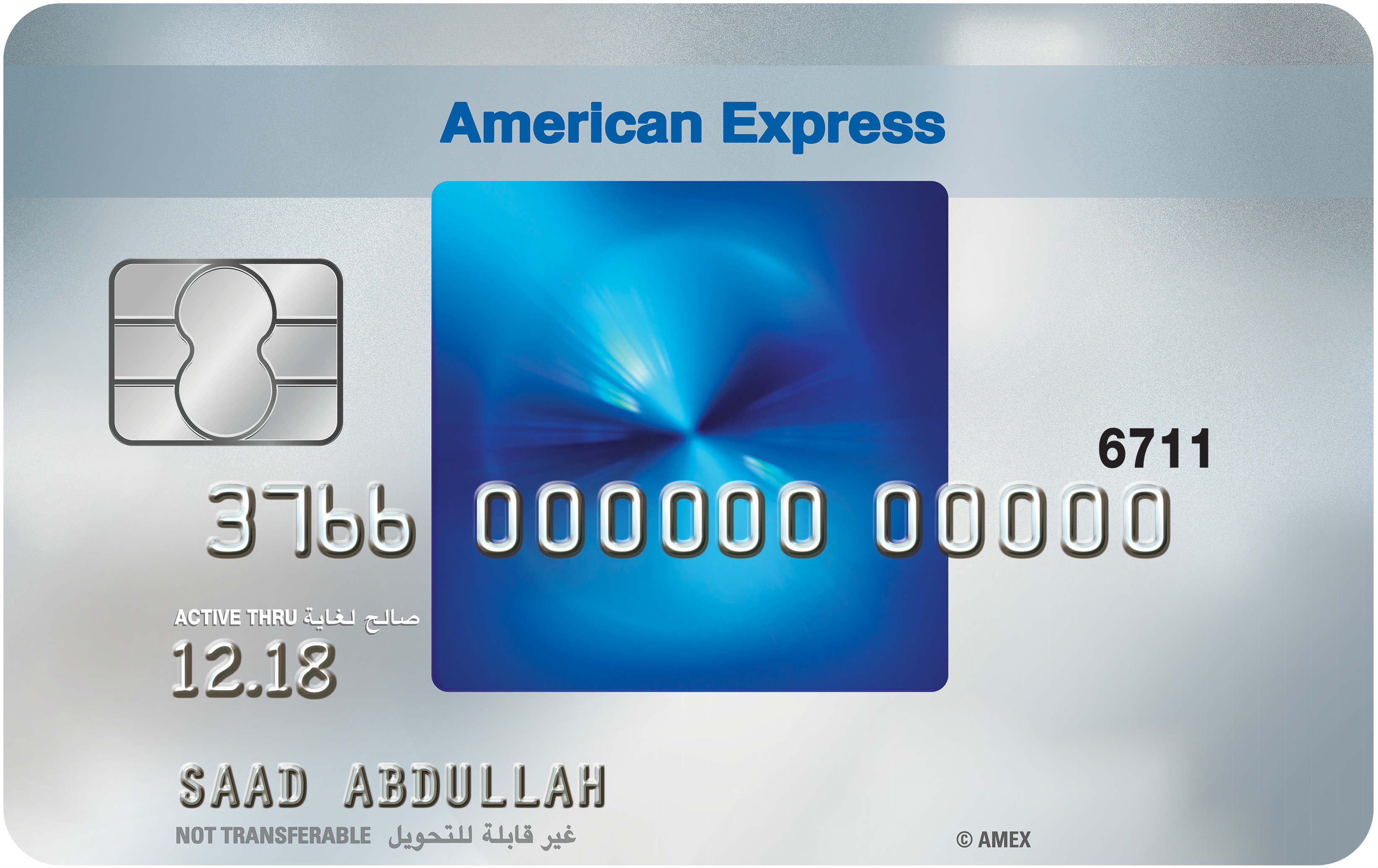 The American Express - Blue Card