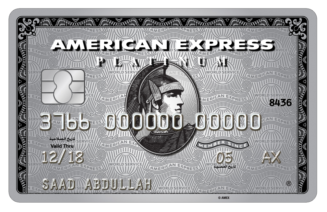 The American Express - Platinum Card