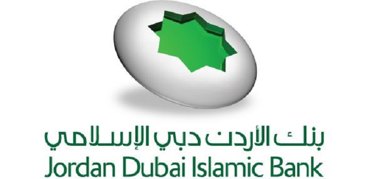Jordan Dubai Islamic Bank - Visa Charge Card