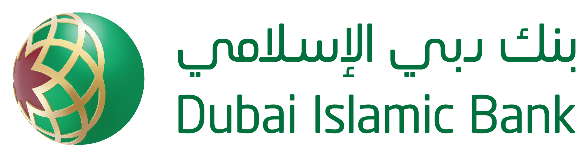 Dubai Islamic Bank - Al Islami Home Finance Mohammed Bin Rashid Housing Establishment (Ready Property)
