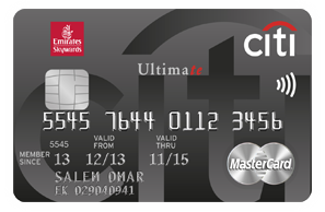 Citibank - Emirates-Citibank Ultimate Credit Card