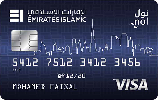 Emirates Islamic - RTA Card
